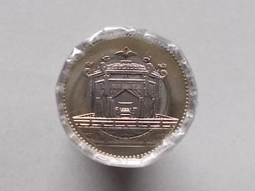 ★令和元年 天皇陛下 即位記念500円貨幣★五百円ロール★