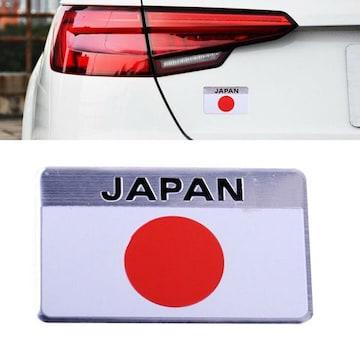JAPAN 日本ステッカー☆ロゴ80mm×50mmエンブレム