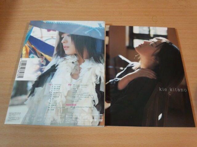 北乃きいCD「心」CD+DVD+フォトブック初回生産限定盤● < タレントグッズの