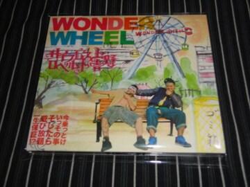 サイプレス上野とロベルト吉野『WONDER WHEEL』美品(STERUSS)