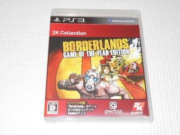 PS3★ボーダーランズ ゲーム・オブ・ザ・イヤー・エディション