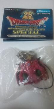 ドラゴンクエスト モンスターマスコットコレクション25周年スペシャル デスタムーア(ノーマル)