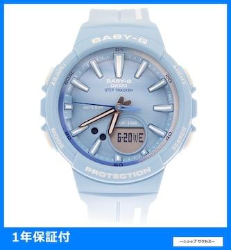 新品 即買い■カシオ ベビーG 腕時計 レディース BGS-100RT-2ADR