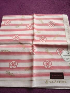 新品 CLATHAS  クレイサス ボーダー 大判 ハンカチ ピンク