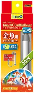 テトラ (Tetra) 18度 金魚用 省エネヒーター GH30