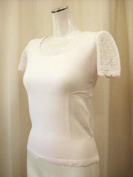【セシルマクビー】模様編みラメ入り半袖カットソーです