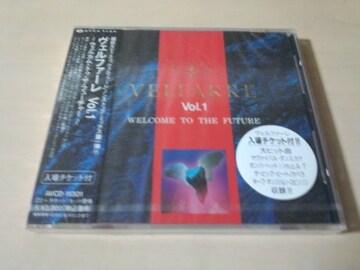 CD「ヴェルファーレVol.1 VELFARRE Vol.1」新品未開封●