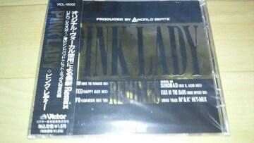 廃盤新品!ピンクレディー「PINK LADY REMIXES」☆