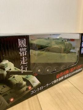 戦車ラジコン