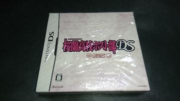 【新品】DS 桜蘭高校ホスト部DS(限定版)