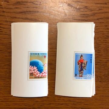 181送料無料記念切手500円分(15円、20円切手)