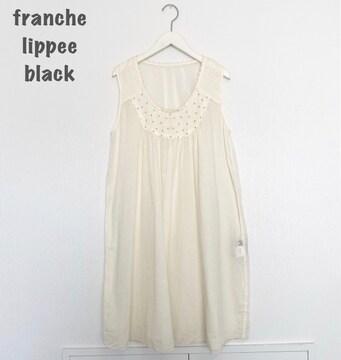 【franche lippee black】ワンピース フランシュリッペ