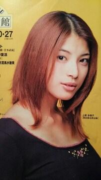 上原多香子【YOMIURIテレビ館】2000年216号