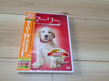 マーリー 世界一おバカな犬が教えてくれたこと (特別編)  DVD