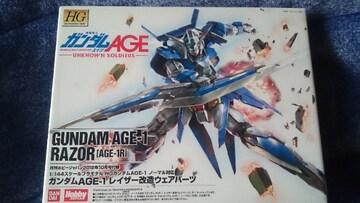 ホビージャパン 1/144 ガンダムAGE1 レイザー改造ウェアパーツ