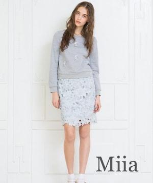 Miiaミーア【タグ付き】ウエストフリンジレースタイトスカート