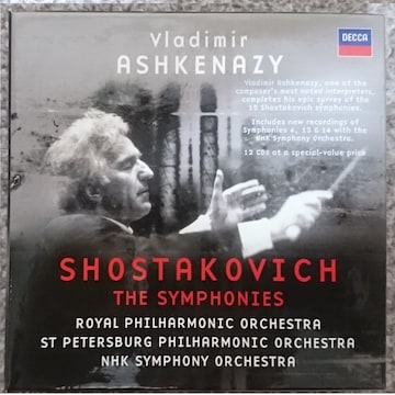 KF  ショスタコーヴィチ  交響曲全集・他  12CD