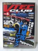VTEC CLUB Vol.5 新型シビックTYPE R 高感度チューニング