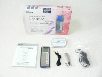 Chivars ボイスレコーダー CIR-3256BL・FMラジオ内蔵