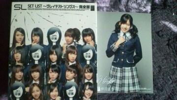 激安!激レア!☆AKB48/グレイテストソングス☆初回限定盤/生写真付き!美品!