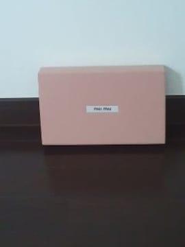MIU MIU(ミュウミュウ)エナメル、リボン長財布