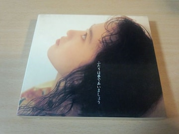 和久井映見CD「ふたりは夢であいましょう」初回限定盤●