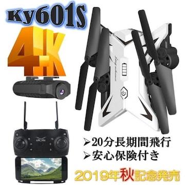 ドローン KY601S 4K ビデオ有り 気圧センサー搭載 カメラ付き
