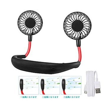携帯扇風機 扇風機小型 卓上扇風機 首掛け扇風機 大風量 風量3