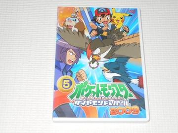 DVD★ポケットモンスター ダイヤモンド&パール 2009 5