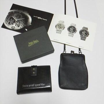 【激レア】ゴルチエ【限定】財布(新品)黒ナド3点【正規品】ポーチ/カタログ