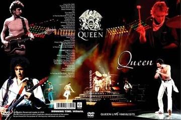 QUEEN LIVE 1975 & 1985 豪華3ライヴ!クィーン