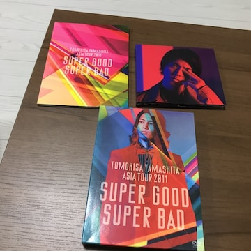 山下智久super good super bad初回限定2枚組DVD2011reason cd