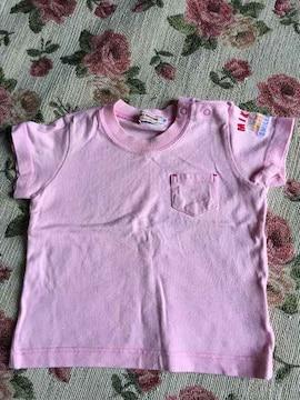 ミキハウス Tシャツ