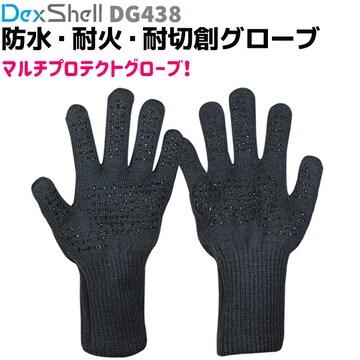 DexShell 防水 耐火 耐切創 グローブ DG438 ブラック 黒 M 手袋