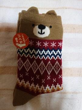 新品、靴下、くつ下、22�p〜25�p、熊、クマ、動物