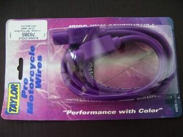 (103)CB250NCB400Nホーク�VCB250TCB400T紫テーラープラグコード