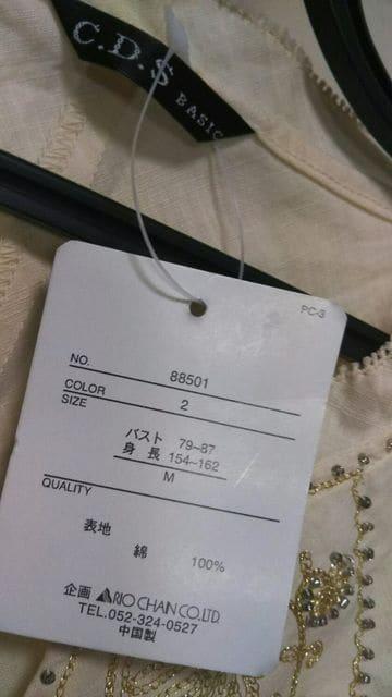 C.D.S 新品タグ付きM ビーズ刺繍ノースリーブシャツブラウス白 < 女性ファッションの