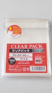 TP9-8サイズテープ付クリアパック100枚☆未開封OPP袋★