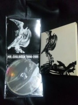 《Mr.Children/ベスト1996-2000》【ベストCDアルバム】
