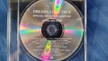 DREAMS COME TRUE オフィシャルベストアルバム 非売品