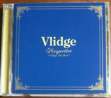 (CD)Vlidge/ヴリッジ/ブリッジ☆Perspective Vlidge The Best★ベスト