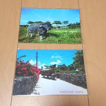 送料込み 新品未使用 竹富島 ポストカード 2枚セット