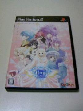 即決 PS2 そしてこの宇宙にきらめく君の詩XXX/スペシャルドラマCD 同梱