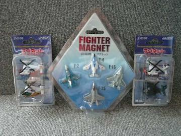 航空自衛隊「マグネットシリーズ」(Z)