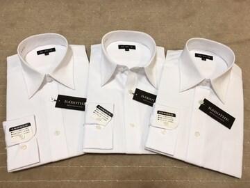 長袖ワイシャツ新品 白無地 3枚セットLLサイズ