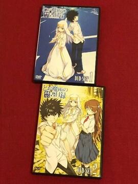 【送料無料】とある魔術の禁書目録(DVD-SET全8巻セット)
