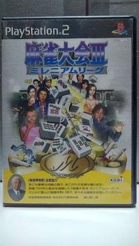 PS2 麻雀大会III ミレニアムリーグ