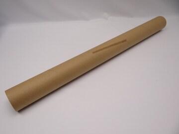 梱包用 紙筒 65本セット ポスター等の発送に!丸筒 紙管