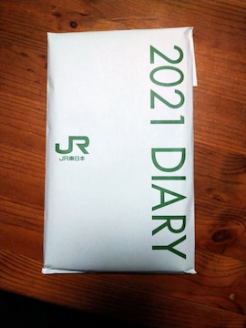 JR東日本 手帳 2021年度 diary