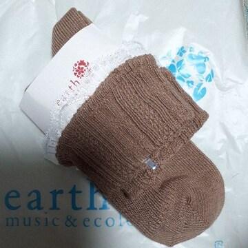 【新品】レースカフソックス/earth music&ecology